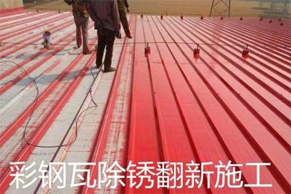 上海彩钢瓦